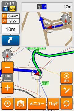 つながるバイクアプリのナビゲーション画面