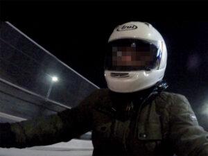 厳寒期の夜間ツーリング出発!