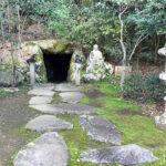 八百比丘尼入定の洞穴