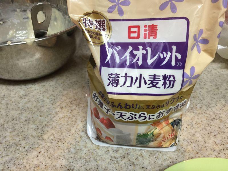 日清バイオレット薄力小麦粉