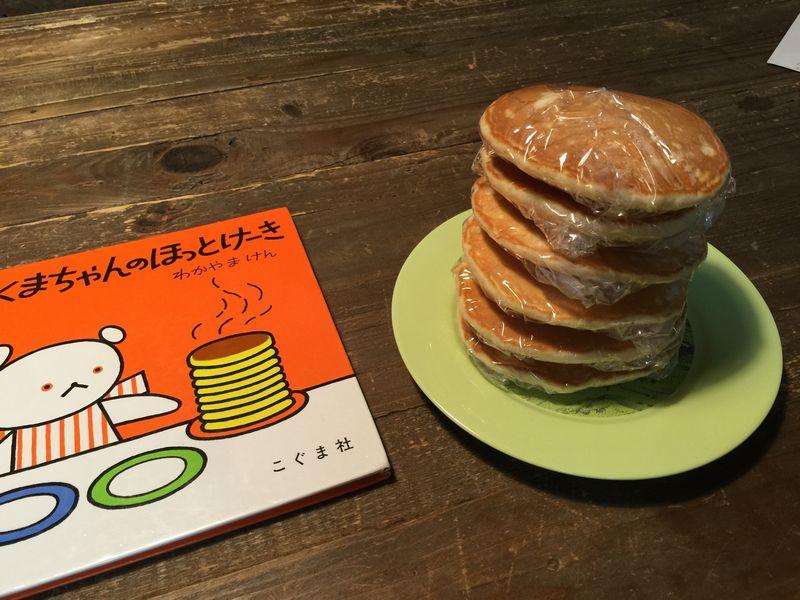 pancake04