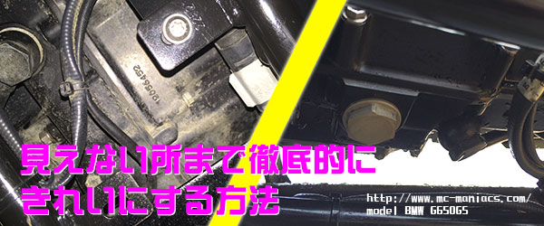 the_thorough_bike_wash
