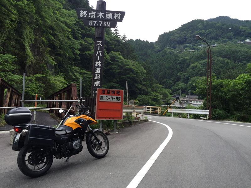 剣山スーパー林道入り口