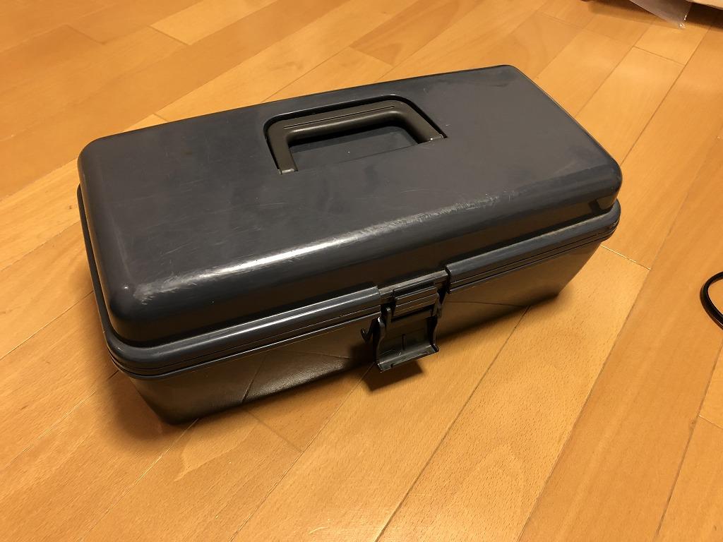 古いホムセン工具箱